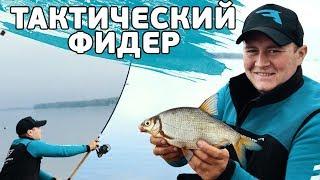 Тактический фидер! Как подготовиться к соревнованиям?! Рыбалка на Днепре, Украинка!