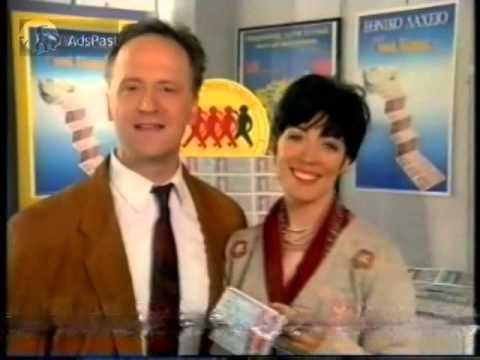 (1996) Εθνικό Λαχείο