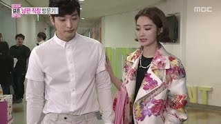 We Got Married, Jin-woon, Jun-hee(7) #11, 정진운-고준희(7) 20130323