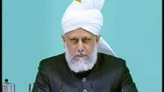 Friday Sermon: 17th April 2009 - Part 3 (Urdu)