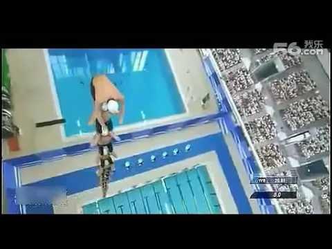 NEW Swimming World Record   Japan
