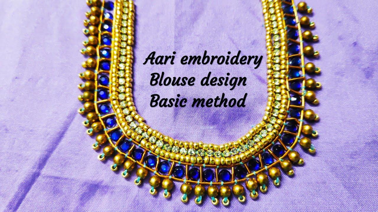 Aari Embroidery Blouse Design Basic Method Youtube