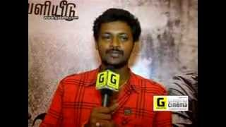 Yasagan Team Speaks About the Movie