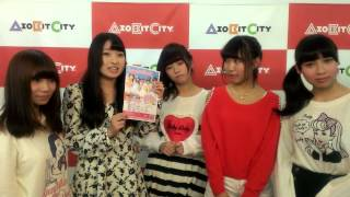 Sweet☆Pastel コメント Vol.1.