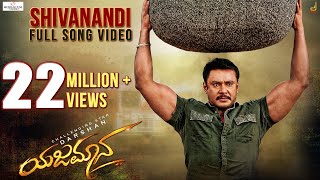 Yajamana | Shivanandi 4K Song | Darshan Thoogudeepa | V Harikrishna | Media House Studio