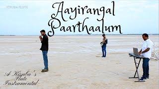 Azhagae Aayirangal Parthalum | Ps John Jabaraj | Tamil Christian Song | KFlute Instrumental #1