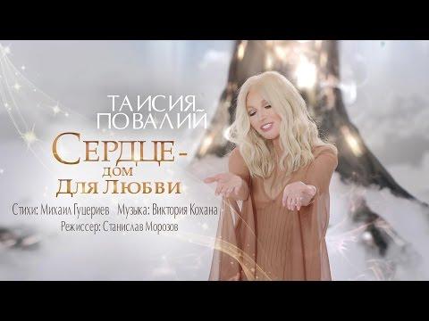 Beste russische Musikvideos und Lieder 2017 [Klassnenkiy]