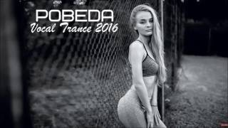 [TRANCE] Vocal Trance (OCTOBER 2016) Full// the & best{ mix } /NICE & NEW/