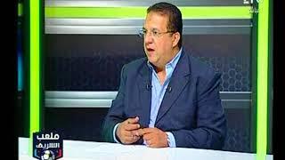 ملعب الشريف | تعليق أحمد جلال على مفاوضات الأهلي مع مصطفى فتحي
