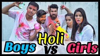 Holi: Boys Vs. Girls feat. Nazar Battu | Rickshawali