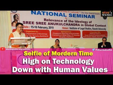 National Seminar 2019 | Motivational Video | Dharmakatha | Sri Sri Thakur Anukulchandra's Ideology |
