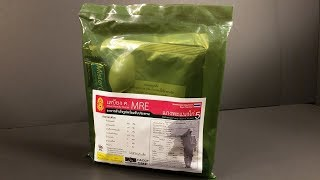 2016 Royal Thai Army MRE Review Panang Curry Chicken Meal Ready to Eat Taste Test Lightweight Ration