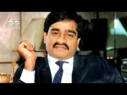 Hotels, mansions, houses: Dawood's vast assets across UK
