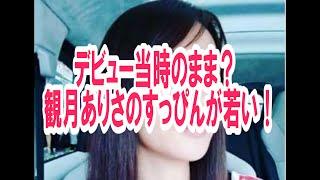 歌手デビュー25周年を迎えた女優の観月ありさ(39)が27日、すっぴんをI...
