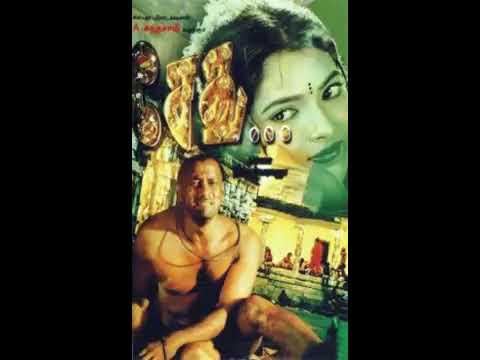 Sethu movie full bgm vikram, Abitha illaiyaraaja