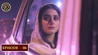 Do Bol Episode 6 | - Top Pakistani Drama