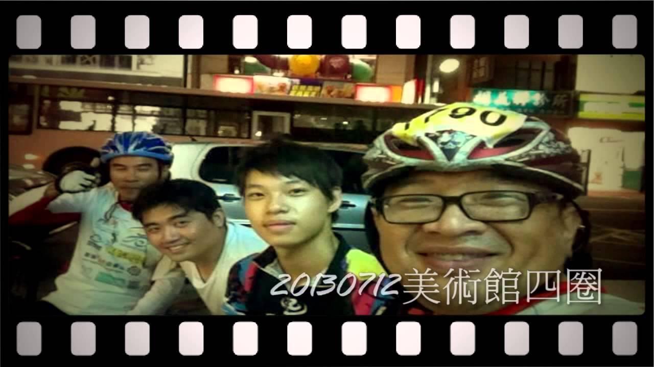 高雄市自行車運動推廣協會-約騎篇 - YouTube