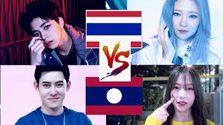Thailand Song (T-Pop) VS Laos Song (L-Pop)  ເພງໄທ VS ເພງລາວ