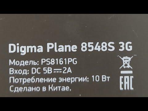 Digma Plane 8548S 3G сброс Google аккаунта. Ps8161pg