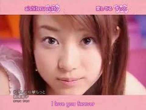 Aiko Kaoyu-Aishitene motto