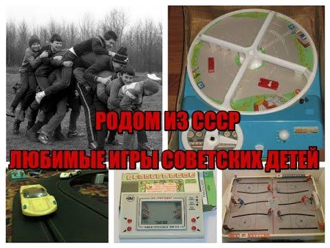 ФК СПАРТАК - Советский спорт