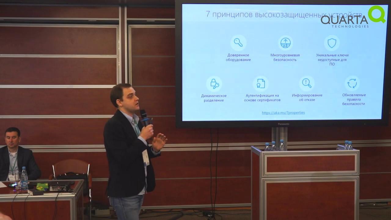 E.DAY 2019. Доклад Дмитрия Тетерука, архитектора по продвижению облачных технологий, Microsoft