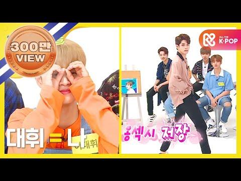 (Weekly Idol EP.316) Hey We're SEXY  ['Let's 섹시!' 워너원의 좌우명 실천하는 법]