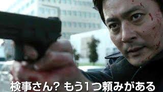 ムビコレのチャンネル登録はこちら▷▷http://goo.gl/ruQ5N7 連続殺人事件...