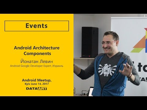 Android Architecture Components: ViewModel, LiveData, Room