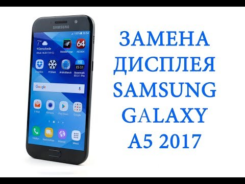 Разборка и замена дисплея Samsung Galaxy A5 2017 A520F \ Replacement Lcd Sasmsung A5 2017