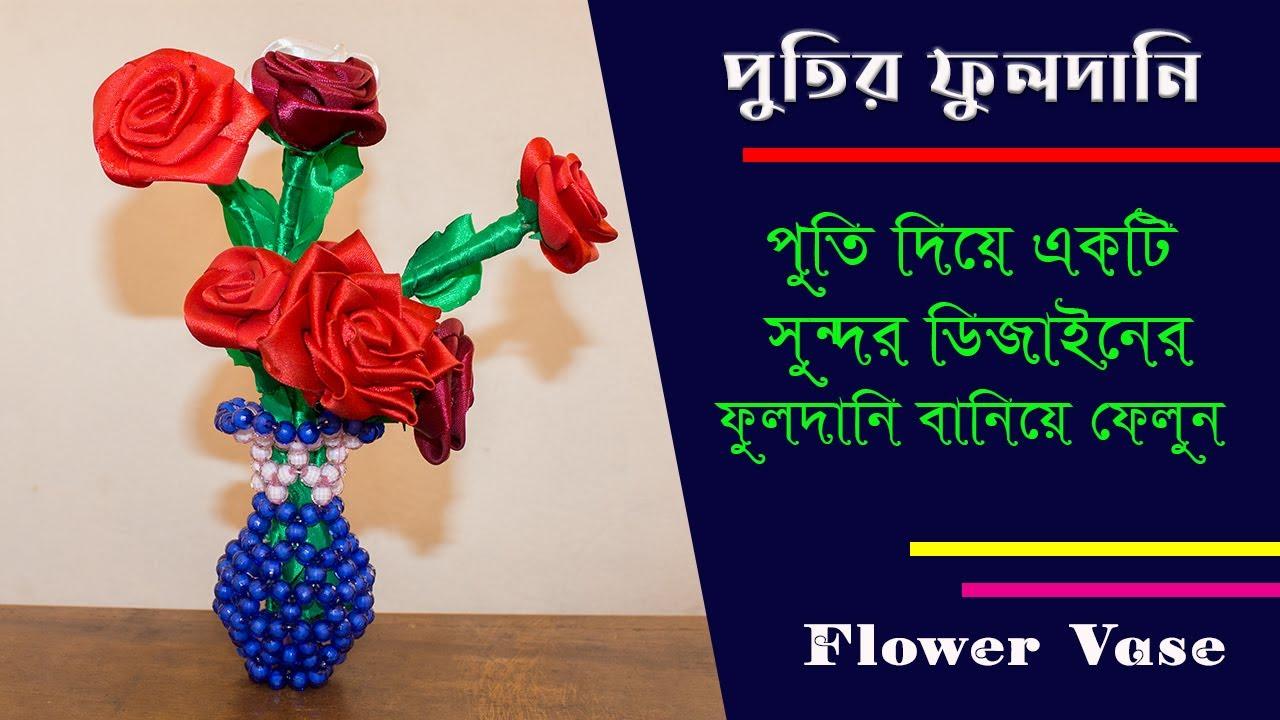 Download পুতির ফুলদানি - Beaded Flower Pot / Flower Vase / Flower Stand  / Putir Fuldani