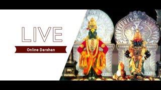 #Live । पांडुरंग आणि रखुमाईचे लाइव्ह दर्शन पंढरपुर |  Shri Vitthal Rukmini Live Darshan
