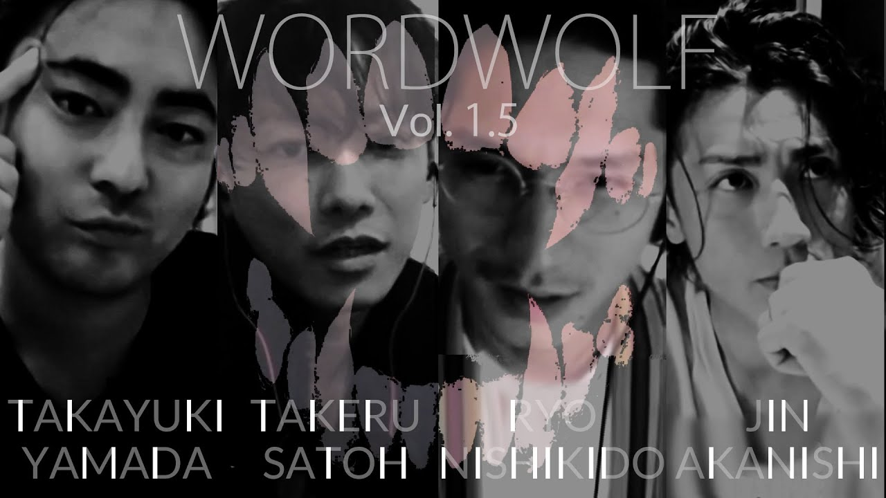 NGTV×TAKERU |WORDWOLF/ワードウルフ Vol.1.5