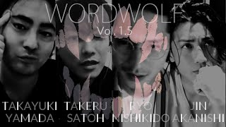 NGTV×TAKERU |WORDWOLF/ワードウルフ Vol.1.5