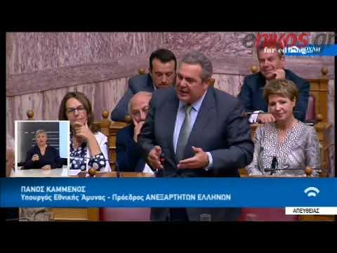Αντιπαράθεση Ντόρας Μπακογιάννη   Καμμένου στη Βουλή
