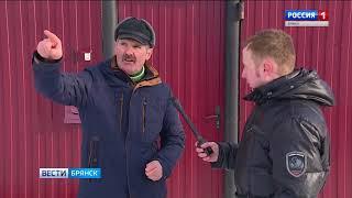 """""""Вести. Брянск"""" (эфир 15.02.2018 в 20:45)"""