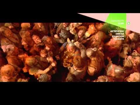 ΑΣΤΕΡΙΞ ΚΑΙ ΟΒΕΛΙΞ ΕΝΑΝΤΙΟΝ ΚΑΙΣΑΡΑ (ASTERIX ET OBELIX CONTRE CESAR) ...