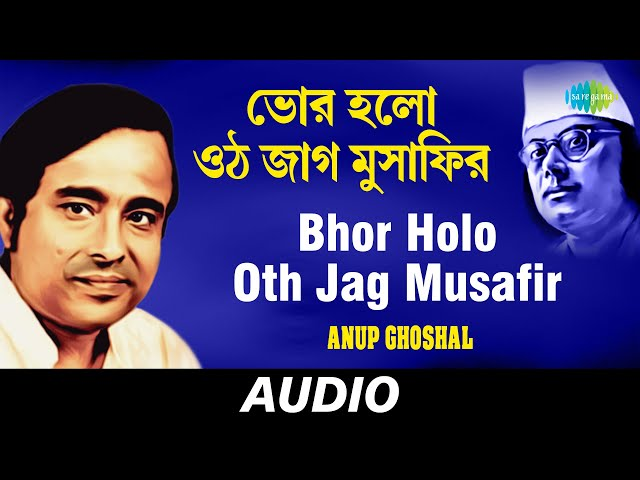 Bhor Holo Oth Jag Musafir   All Time Greats Songs Of Kazi Nazrul Islam   Anup Ghoshal   Audio