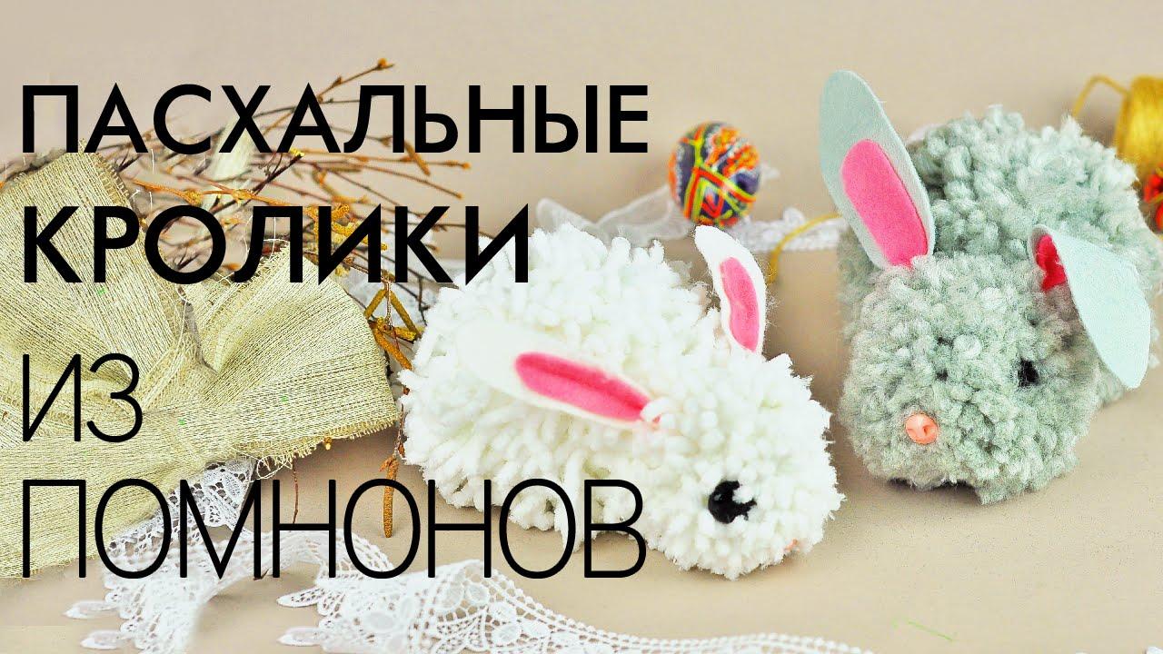 Как сделать кролика своими руками фото 297
