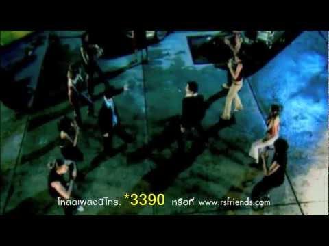 ย่ำ (ตระเวนราตรี) : Lift Oil | Official MV