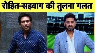 Sachin Exclusive: Rohit-Sehwag की तुलना गलत, इस शतक के बाद Test में परचम लहराएंगे रोहित| AajTak Show