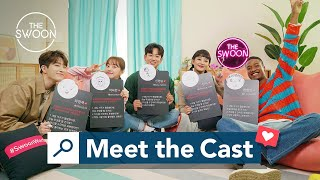 Meet the Cast of So Not Worth It [ENG SUB]