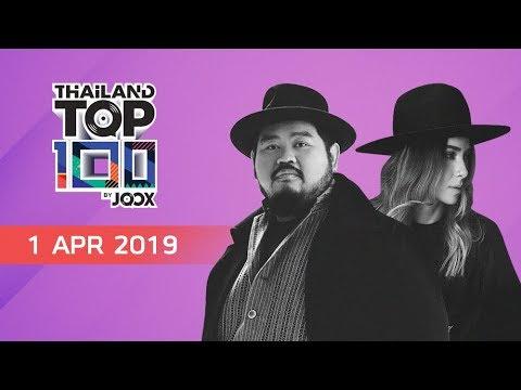 thailand-top-100-by-joox-|-ประจำวันที่-1-เมษายน-2562