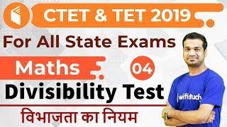 2:30 PM - CTET & TET 2019 | Maths by Naman Sir | Divisibility Test