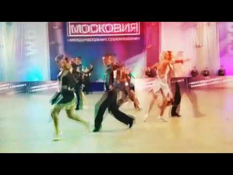 "1 April, 2017 - Latin American dances WDSF ""Dancing MOSCOW"""