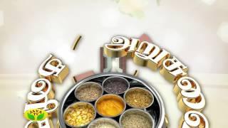 Arusuvai Ithu Thani Suvai 03-04-2017 – Jaya tv cookery Program – Episode 305