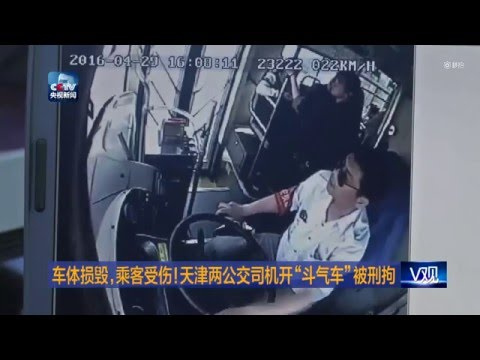 Bus drivers arrested over road rage smash in Northern China