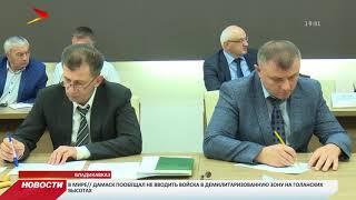 Вячеслав Битаров провел совещание с кабинетом министров