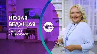 Анжелика Мартыненко на Shop&Show с 8 августа!