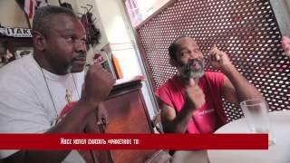 Куба Тур: День тринадцатый — Ром
